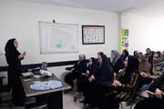 استقبال بانوان منطقه ۱۵ از کارگاه آموزشی«طرح امید»