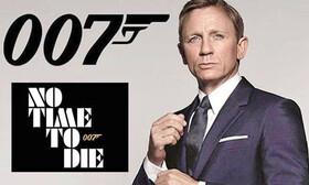 برای مردن وقت نیست | جیمز باند در آستانه مرگ