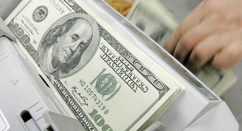 دلار 833
