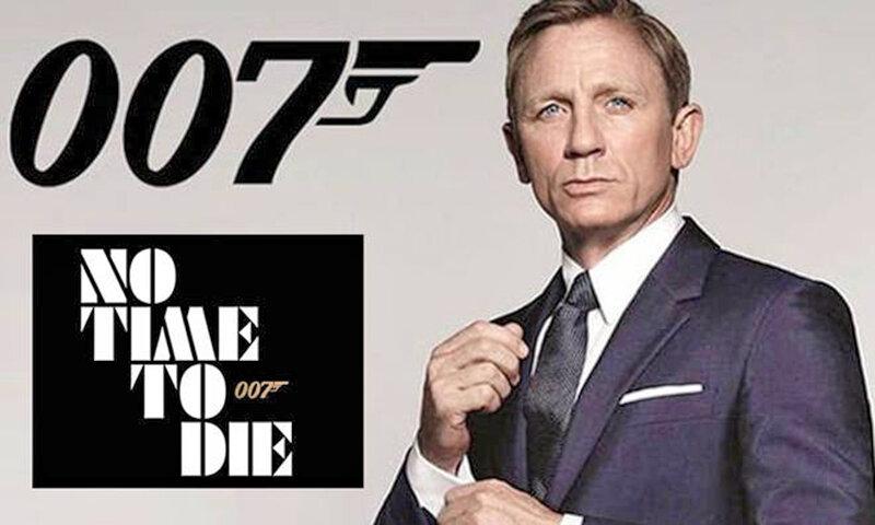 جيمز باند 25 با نام براي مردن وقت نيست