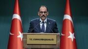 نشست سران ترکیه، ایران و روسیه؛ ۱۶ سپتامبر در آنکارا