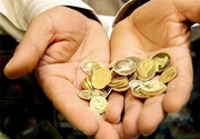 کاهش ۵۰ هزار تومانی قیمت سکه | این روند ادامه دارد