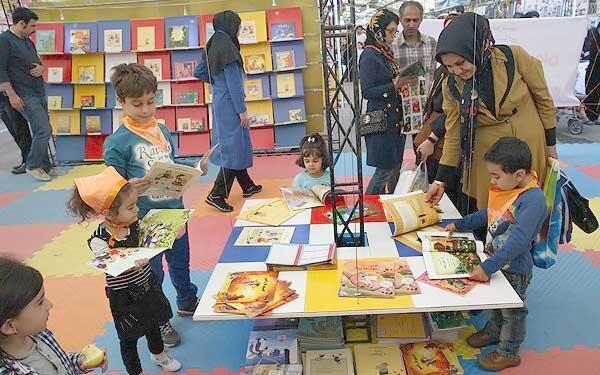 خانهای برای ادبیات کودک