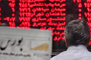 بورس با افتی شدید به کار خود پایان داد | کاهش ۳۶ هزار و ۹۸۹ واحدی شاخص کل