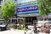 میدان امام حسین(ع) قطب نمایشهایآیینی شود