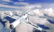 حمله پهپادی گسترده انصارالله یمن به پایگاه هوایی ملک خالد عربستان