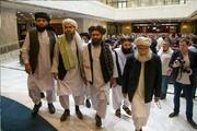 طالبان و آمریکا، در آستانه اعلام توافق