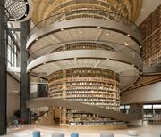 معماری جذاب کتابفروشی چینی با الهام گرفتن از کوهستان