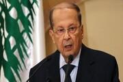 واکنش میشل عون به تعدی پهپادهای رژیم صهیونیستی به ضاحیه بیروت