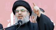 سیدحسن نصرالله پاسخ تجاوز پهپادی صهیونیستها را خواهد داد