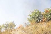 آتش زیر خاکستر در ارسباران