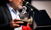 برگزیدگان نخستین دوره جایزه ادبی «شهید سیدعلی اندرزگو» معرفی شدند