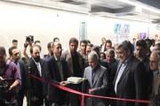 افتتاح ایستگاه میدان محمدیه و بسیج در خط ۷ مترو