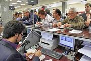 تغییر ساعت کار بانکهای خصوصی