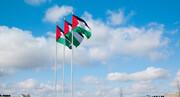 فیلم | اعلامیه اشغال فلسطین