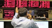 قدرت نمایی بازار سرمایه در تامین مالی