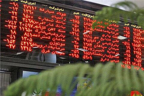 دوشنبه 29 مهر   بورس به روند رشد برگشت