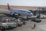 سهم زیاد صنایع کوچک در بوی بد اطراف فرودگاه امام