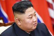 جایگاه کیم جونگ اون در قانون اساسی کره شمالی ارتقا یافت