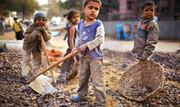 ۱۵۳ میلیون کودک کار  در دنیا | ۷۳ میلیون کودک کار شغل پرخطر دارند