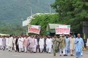 مراسم هماورد کشمیر در سراسر پاکستان برگزار شد