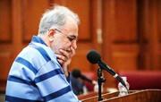 اظهارات دختر و داماد نجفی در دادگاه | واکنش قاضی دادگاه