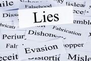 کنفرانس شناخت و دروغ برگزار میشود