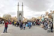 یزد، بهشت سرمایهگذاران گردشگری
