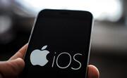 رسوایی بیسابقه برای اپل: نفوذ دو ساله هکرها به آیفون