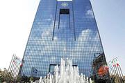 ۱۰ هزار شعبه بانکی مازاد در کشور وجود دارد