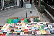 کوچ قاچاقچیان کتاب به شهرهای توریستی