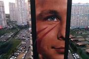 عکس روز: نقاشی دیواری