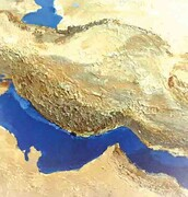 منطقه قهر و آشتی