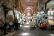 سایه خطر بر سر بازار قزوین
