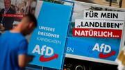 افزایش آرای راستگرایان افراطی در انتخابات | چندپارگی سیاسی آلمان