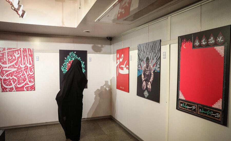 منتخب پوسترهای «سوگواره عاشورایی» روی دیوار رفت