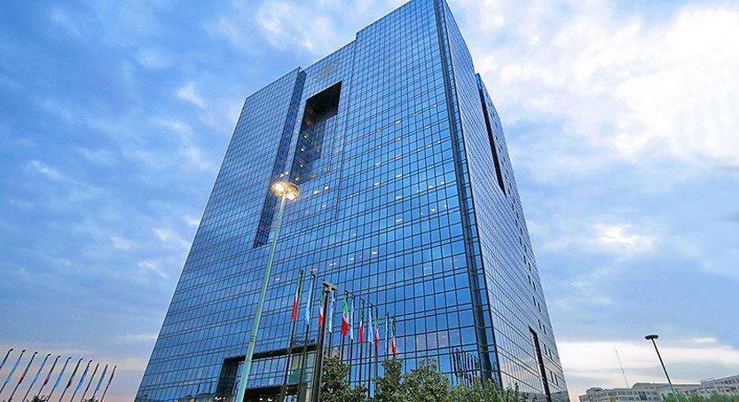 بانکها مجاز به افزایش ۲۰ درصدی نرخ تسعیر ارز شدند
