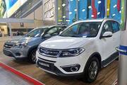 پیشبینی بازار خودرو در آخرین روزهای دی | خودروها در هفته گذشته چقدر ارزان شدند؟