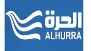 """عراق فعالیت شبکه آمریکایی """"الحرة"""" را تعلیق کرد"""