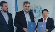 امضای اعلامیه همکاری میان شهرداری تهران و سازمان توسعه صنعتی ملل متحد