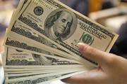 چهارشنبه ۱۳ شهریور | نرخ خرید دلار در بانکها؛ قیمت خرید دلار و یورو کاهش یافت