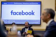 فیس بوک حسابهای جعلی افسران آمریکایی را حذف میکند