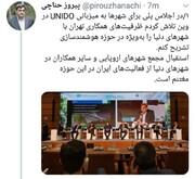 توئیت حناچی تشریح ظرفیتهای همکاری تهران با شهرهای دنیا در حوزه هوشمندسازی