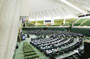 بیانیه مجلس در تقدیر از سپاه برای دستگیری روحالله زم