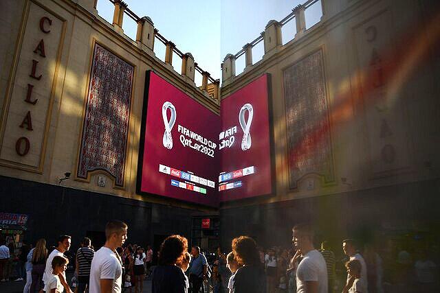 لوگوي جام جهاني قطر رونمايي