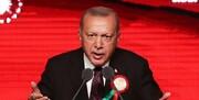 اردوغان کشته شدن عدهای در انفجار کلینیک تهران را تسلیت گفت | امیدواریم سوریه هر چه سریعتر به ثبات برسد