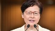 حمایت چین از لغو لایحه استرداد مجرمین در هنگکنگ