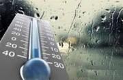 کاهش ۴ تا ۸ درجهای دما در ۱۴ استان