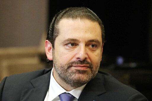 سعد حریری هوم پیج