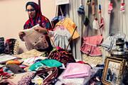 گرد فراموشی بر بازارچههای خوداشتغالی بانوان مازندران